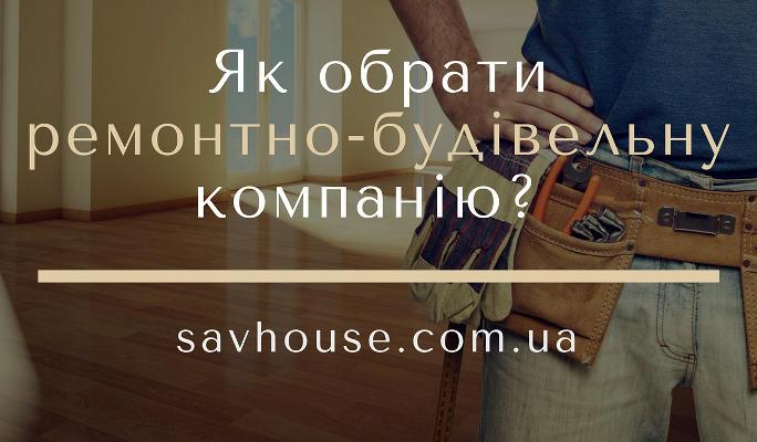 на фото таунхаус на продажу от Savhouse